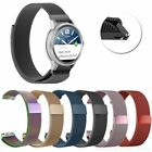 18/20/22mm For Fossil Q Smart Watch Band Strap Magnetic Milanese Loop Bracelet image