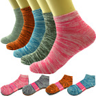 3-12 Pairs Women Ankle Quarter Crew Socks Casual Thin Galaxy Cotton Stretch 9-11