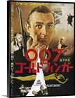 """Goldfinger - Vintage Movie Poster (Japanese)"" Canvas Art Print $191.99 USD on eBay"
