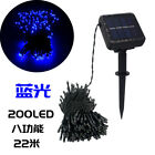 200 LED Solar Power Fairy String Light Party Garden Outdoor Christmas Tree