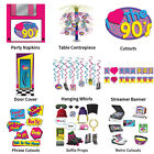I LOVE THE 90'S THEME DECORATIONS - PARTYWARE COMPLETE COLLECTION