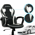 Racing Gaming Chair Ergonomic Backrest Seat Leather Office Desk Swivel Recliner