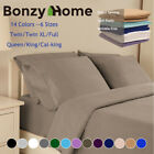 Soft Hotel Bed Sheet 1800 Count 4/6 Piece Deep Pocket King Twin Full Size Fitted image