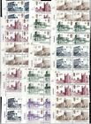 1988-96 CASTLE High Value plate Blocks UMNH ** - sold & priced individually