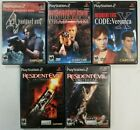 Kyпить Resident Evil games (Playstation 2) PS2 Tested на еВаy.соm