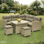 Sarasota Rattan Garden Dining Set 2,4,6,7 Seat Wicker Sofa Set Sun Lounger