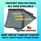 100 X CHEAPEST GREY MAILING POSTAL ALL SIZES COURIER PARCEL POLY PACKING  BAGS