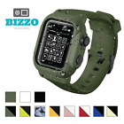 Waterproof Tactical Rugged Watch Band & Case Apple iWatch Series 4 & 5 40mm 44mm image