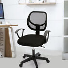 Adjustable Mesh Office Chair Executive Swivel Computer Desk Chair Fabric Seat UK