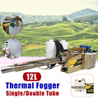 Oil Power Portable Thermal Electric ULV Insects Pests Industrial Fogger 12L υ
