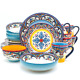 Euro Ceramica Zanzibar 20-Piece Stoneware Dinner Set (Service For 4)