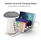Fun Mushroom LED Lamp USB 3.0 Charging Station 5-Port Quick Charger Dock Stand