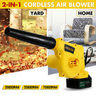 75800mAh Cordless Handheld Electric Air Blower Vacuum Dust Leaf Cleaner Sweeper