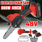 800W 48VDC Handheld Cordless Electric Chainsaw Woodworking Wood Cutter + Batter