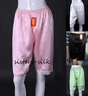 WOMENS LADIES 16MM 100% Silk Lounge Pants Long Shorts SIZE S M L XL 2X 3XL SU148