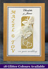 PERSONALISED Mazel Tov Wedding Card +18 Options Q1GB