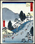 1517 .People going up mountain. Asian vintage POSTER. Oriental Decorative Art.