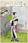 2439.Japanese fashion.Asian design quality POSTER.Oriental Home interior design