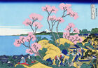 "The Fuji from Gotenyama by Katsushika Hokusai - 20""x26"" Japanese Art canvas"