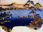 "View of lake Suwa  by Katsushika Hokusai  - 20""x26"" Japanese Art canvas"