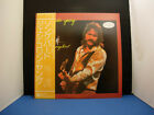 JESSE COLIN YOUNG SONGBIRD white label promo JAPAN