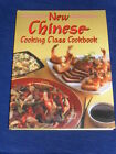 NEW CHINESE COOKING CLASS COOKBOOK by Mai Chin (1990, Hardcover)