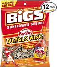 JIM BEAM / BIGS SUNFLOWER SEEDS PREMIUM FLAVOR (12 PACK) BASEBALL NUTS ~ CHOOSE