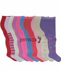4 Pairs Baby Supersoft Cotton Rich Tights Newborn - 24 Months - Various Colours