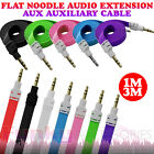 Flat Noodle Aux Auxiliary Audio Jack 3.5mm Cable Lead for Apple Devices