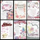 FABULOUS  LARGE MOTHER'S DAY CARD With 8 PAGE INSERT ~CHOICE OF DESIGN AND TITLE