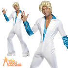 70s Disco Man Costume Abba Groovy Mens Male Fancy Dress Party Outfit