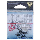 20 X High Carbon Chemically Sharpened Octopus Suicide ISO Fishing Hook All Size