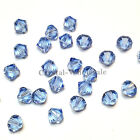 4mm Light Sapphire (211) Swarovski crystal 5328 / 5301 Loose Bicone Beads