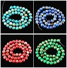 0.3'' Gemstone Multi-Color Variscite ball loose beads wholesale