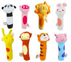 Kid Infant Baby Toy Animal BIBI Stick/Bar Hand Wand Bell Make A Sound # 8 Style