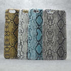 """For Iphone 6 6s 4.7""""  New Snake Skin Leather Design Hard case back cover"""