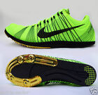 Nike Zoom Matumbo 2 Mens Running Sprint Spikes Trainers Lace Up Shoes Size 14