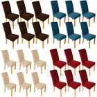 6PCS Stretch Removable Protector Dining Room Short Chair Covers Decor - 4 Colors