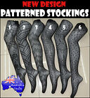 NEW Sexy Fishnet Patterned Stockings Tights Pantyhose Pattern Ladies Women Black