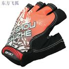 Outdoor sports resistance sunscreen ventilate cycling racing half fingers gloves