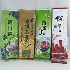 Assorted Taiwan Oolong Samplers 60 grams (15 gram for each variety)