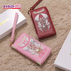Sweety Cardcaptor Sakura Magic Book Pattern Pu Wallet Purse Bag Handbag Cute New