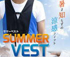 Summer Vest Cooling Jacket - Ice pack anti-heat clothing, from Japan