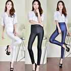 Fashion High Waisted Women Sexy Faux Leather Stretch Skinny Pants Slim Leggings