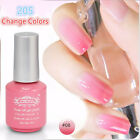 One 8ml Temperature Change Gel Nail Polish Color Changing UV Manicure 60 Colors