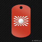 Rising Sun Flag Keychain GI dog tag engraved many colors Imperial Japanese