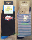 MENS SOCKS FROM XPRESSIONS Grandad - Dad - Daddy
