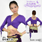 Brand New Belly Dance Flared Sleeve Blouse Top 9 Colors Available