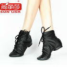 SUN LISA Women's Lady's Girl's Black Pigskin Jazziness Dance Shoes