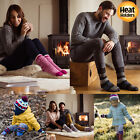 Heat Holders - Mens Womens Childrens Original 2.3 TOG Ultimate Thermal Socks